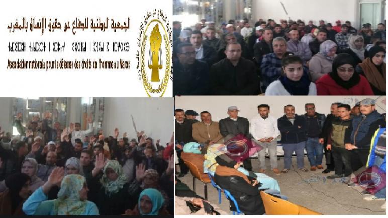 في لقاء تنظيمي الفروع المحلية بآسفي للجمعية الوطنية للدفاع عن حقوق الإنسان بالمغرب تجدد مكتبها الإقليمي
