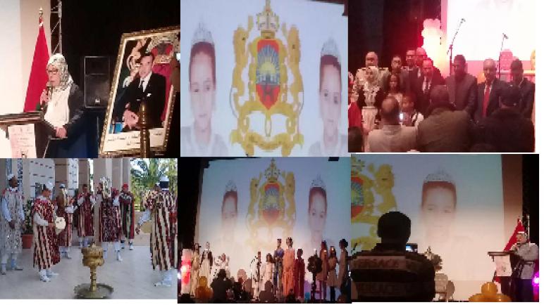 جمعية رهان المستقبل للتربية على المواطنة و التنمية تحتفل بميلاد الأميرة للا خديجة